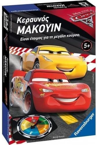 ΚΕΡΑΥΝΟΣ ΜΑΚΟΥΙΝ CARS 3 RAVENSBURGER ΕΠΙΤΡΑΠΕΖΙΟ