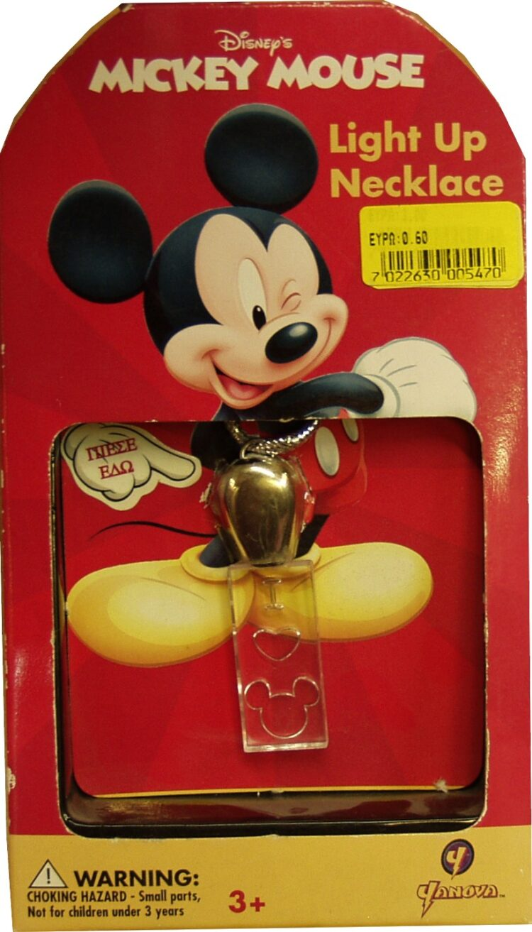 MICKEY MOUSE LIGHT UP NECKLACE