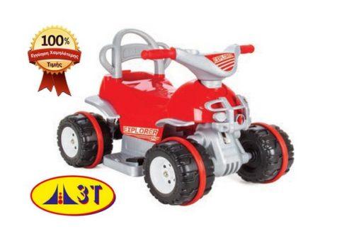Ηλεκτροκίνητα Παιδικά Οχήματα 6V